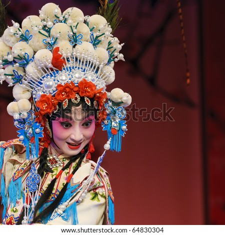 a pretty chinese opera  actress - stock photo