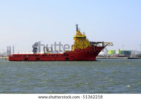 A primary function of a platform supply vessel is to transport supplies to the oil platform and return other cargoes to shore