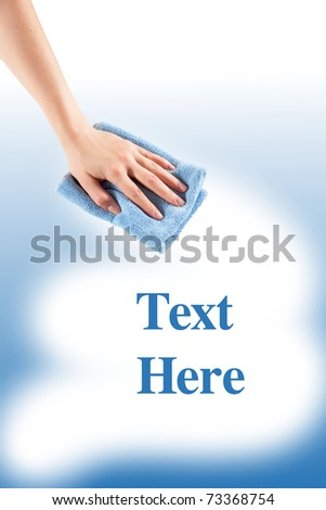 a process of cleaning - stock photo