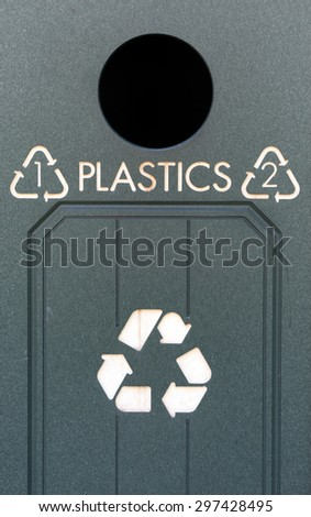 A public bin for recycling plastics. - stock photo