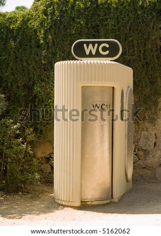 A public restroom in a park - stock photo