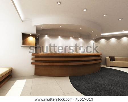 A reception area in an office block.