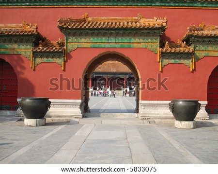 A red arch gate in Forbidden City Beijing China - stock photo