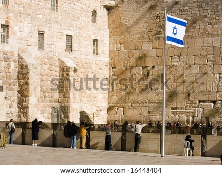 A religious orthodox Jews pray at the Wailing Wall. Jerusalem, Israel - stock photo
