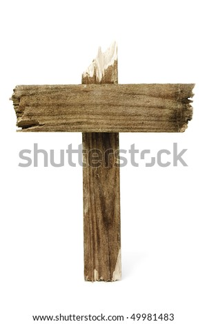a representation of the cross of Jesus Christ - stock photo