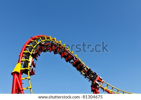 A roller coaster ride on a fair in Vienna - stock photo