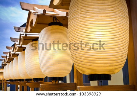 A Row of Japanese paper Lanterns - stock photo