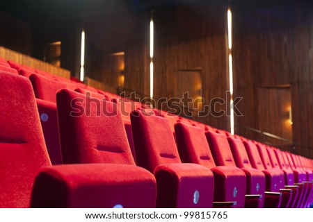 a row of seats in a theater