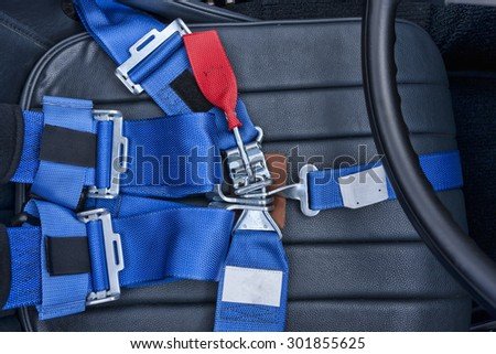 A safety harness for a seat belt. - stock photo