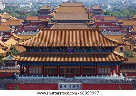 A scenery of beijing's forbidden city/forbidden city - stock photo