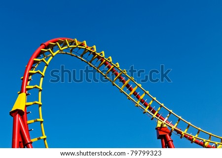 A segment of a roller coaster in Vienna's amusement park - stock photo