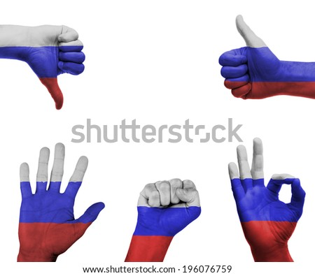 A set of hands with different gestures wrapped in the flag of Russia - stock photo