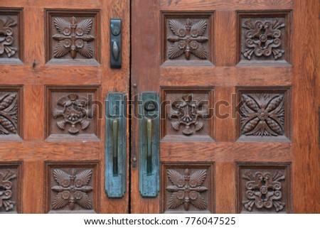 Artistic Wooden Door Stock Photo 152475764 - Shutterstock