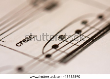 A sheet of musical notes. - stock photo