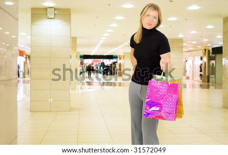 a shopping girl in a mall