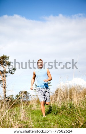 A shot of a mixed race man running outdoor