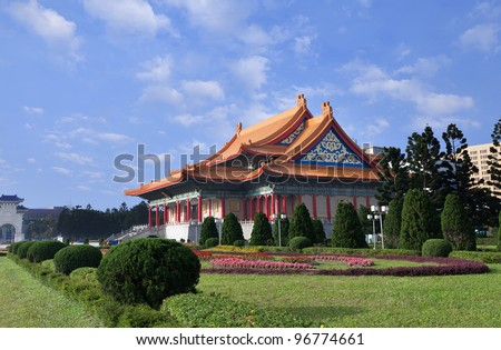 A shot of the national concert hall in Taipei City, Taiwan - stock photo