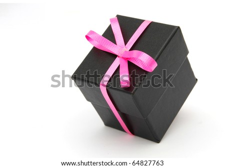 A single gift box isolated white