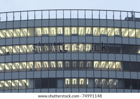 A small detail of an office building - stock photo