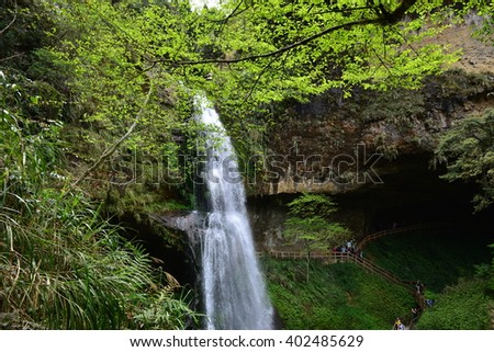 A small river, or rather a mountain torrent, called the talla, breaks down the glen with great fury, dashing successively over a number of small cascades . - stock photo