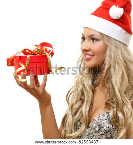 A smiling woman with a gift - stock photo