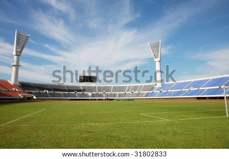 A stadium showing big ground - stock photo