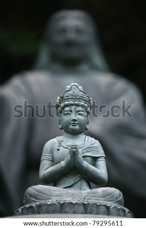 A statue in a Japanese Park - stock photo