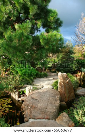 A stones footpath in Japanese Garden - stock photo