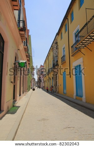 A street in Old Havana - stock photo