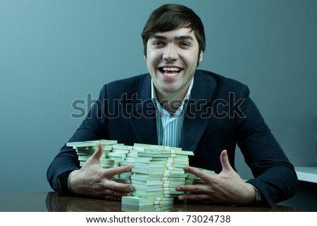a successful businessman - stock photo