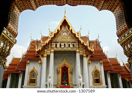 a thailand temple - stock photo