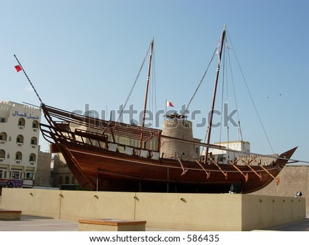 A traditional arabic boat (dhow) in display outside dubai museum - stock photo