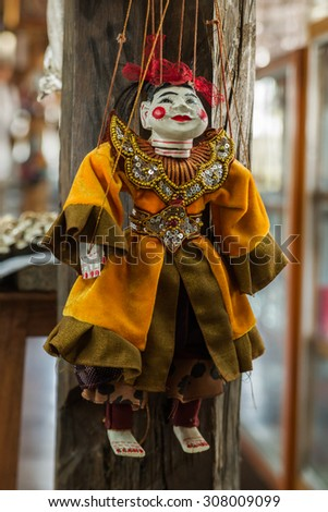 A traditional burmese puppet - stock photo