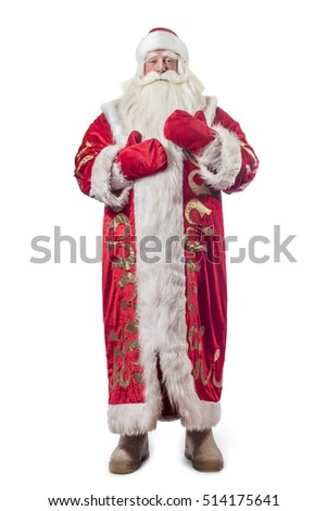 santa clause tradition Who is santa claus:  the tradition still continues belgium  santa didn't become a christian figure until the 3rd century with nicholas,.