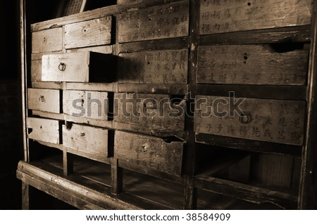 a traditional medical chest - stock photo