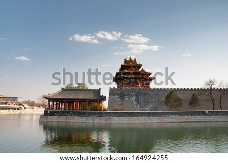 a turret of Forbidden City, Beijing, China