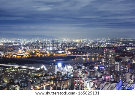A twilight view of Osaka city. - stock photo