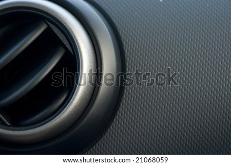 A valve inside the car that supplies the heat during christmas - stock photo