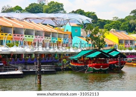 A vibrant and colorful city clark quay in Singapore - stock photo