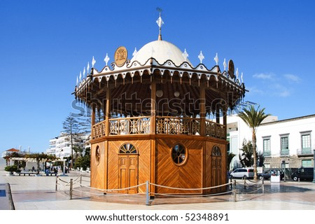 a view of a bandstand in the Maritm ride of Arrecife, Lanzarote, Canary Islands, Spain - stock photo