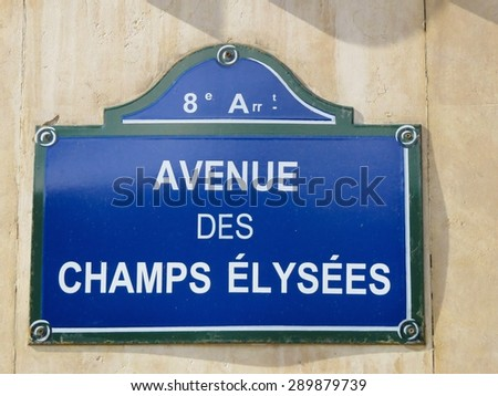 a view of a Champs Elysees signboard - stock photo