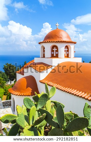 A view of a church on Greek island, Greece - stock photo