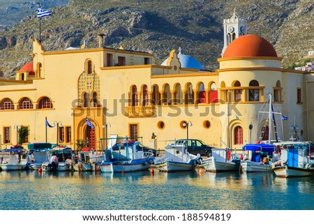 A view of a port in Kalymnos, Greece - stock photo