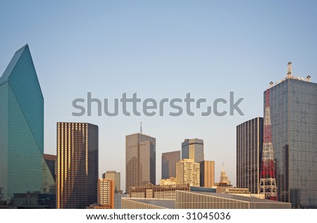 A view of downtown Dallas Texas