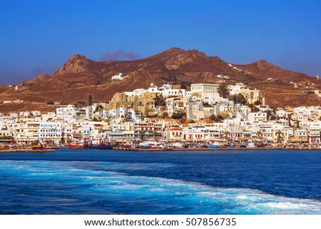 A view of Naxos Town (Chora) in summer