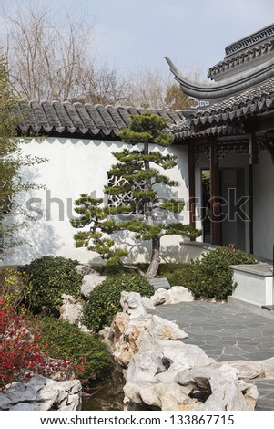 A View of Oriental Garden at Sunny Day - stock photo