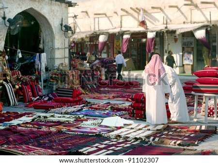 A view of Souq Waqif, Qatar, early in the morning, with flags flyiing in preparation for national day celebrations. - stock photo
