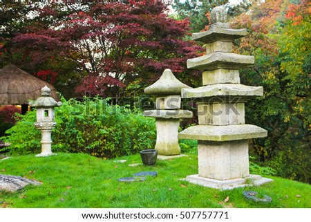 A View Of Stone Pagoda, Stone Tower In The Garden / Stone Pagoda, Stone