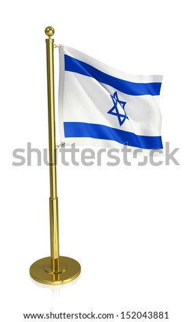 A view of the flag of Israel isolated on white with clipping path.