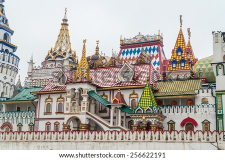 A view of the Izmailovo Kremlin in Moscow, Russia - stock photo